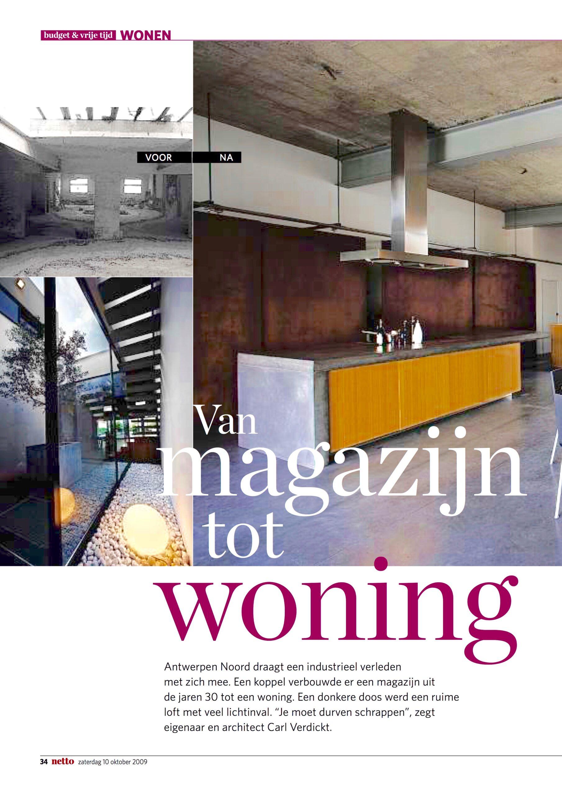 A-space expo: expositieruimte te huur in Antwerpen